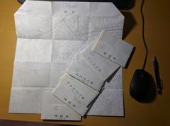 日高地形図