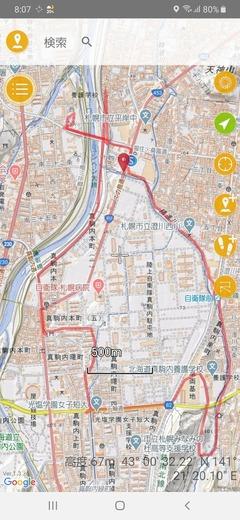 Screenshot_20200523-200705_Geographica