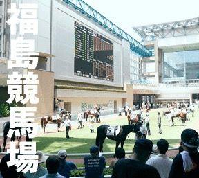 event_fukushima