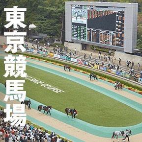event_tokyo