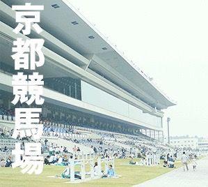 event_kyoto