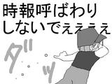 284c4c14.png