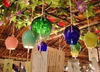 奈良瑠璃風鈴