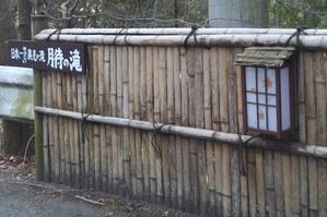 tsukimachi03