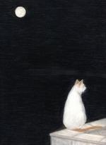 tukineko