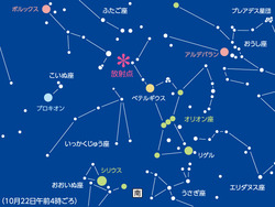 オリオン座20141022_astro