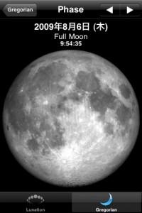 luan4-200x300