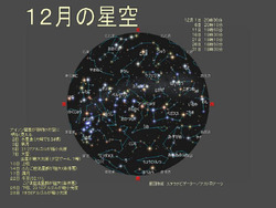 2013_dec_small