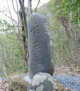 tsukimachi02