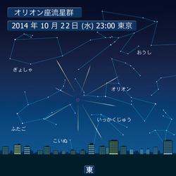 オリオン座流星群img_20141022