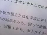 ff4fe236.jpg