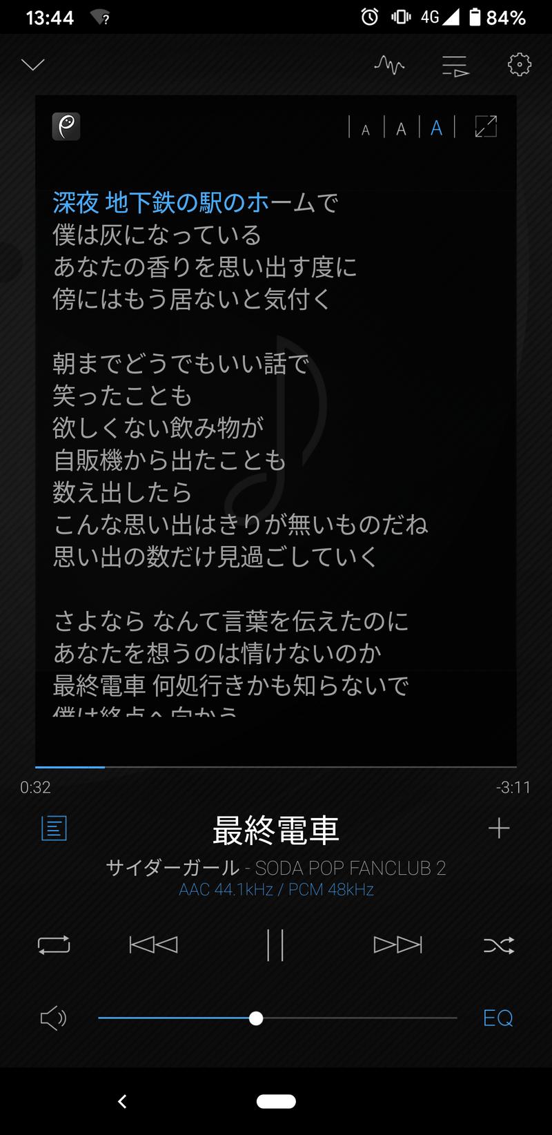 Screenshot_20200920-134408
