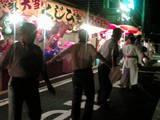 070826人情商店街島踊り03
