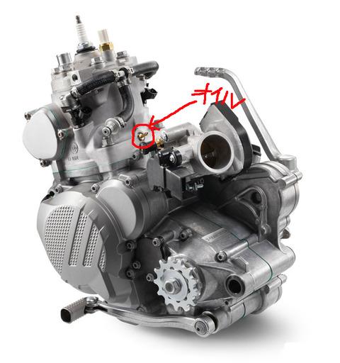 KTM-EXC-TPI-Engine