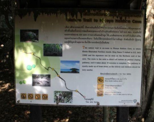 プラヤーナコーン洞窟までのアクセス地図
