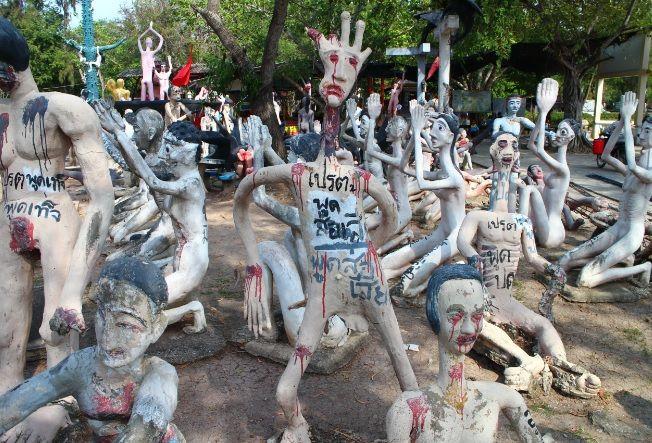 スパンブリ地獄寺の拷問人形