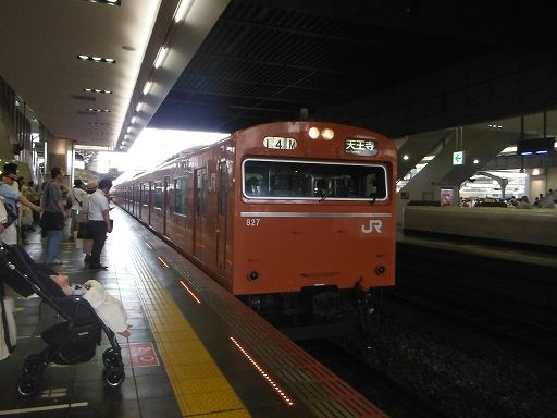 Thank you for series 103 from Osaka Loop Line.