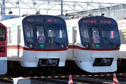 今更『都営フェスタ2019 in 浅草線』を振り返る('19.11.16)