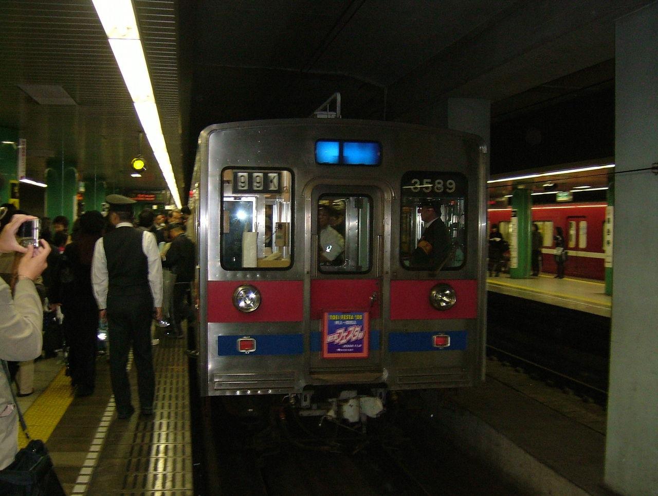 3500未更新に浅草線で乗った日。