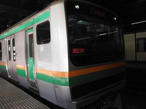 2014/04/02 11時間の盛岡への旅!!