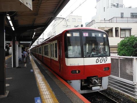 DSCF8696