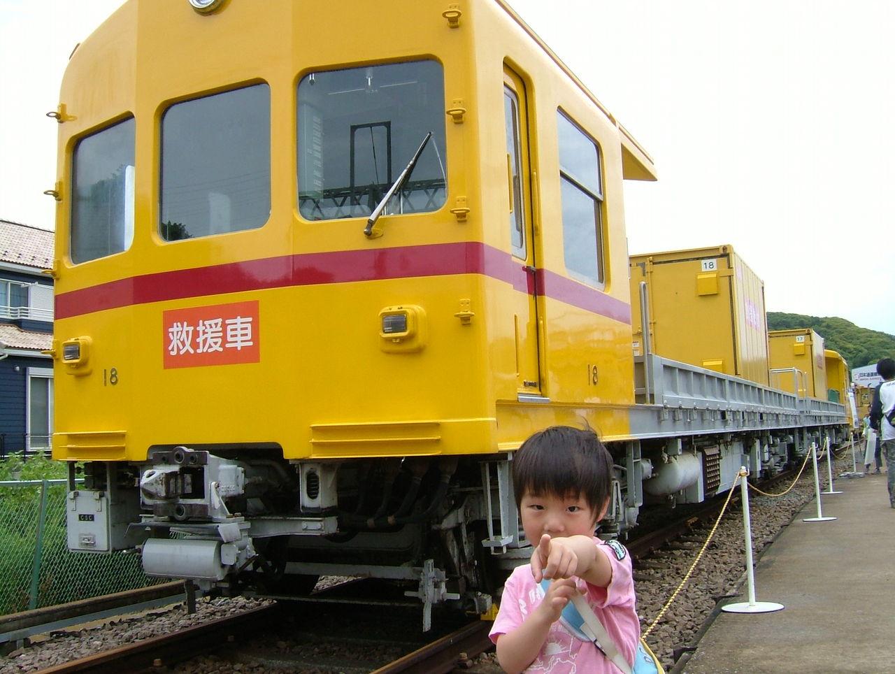 2008年。京急ファミリー鉄道フェスタ