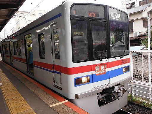 2017/08/31 急行灯ONの京成列車達…。