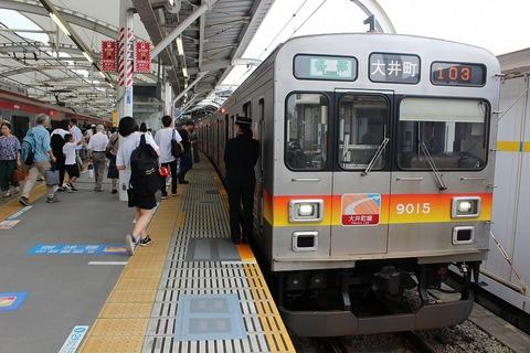 2019/07/13 東急線スタンプラリ~
