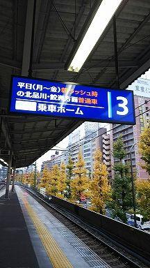 京急品川駅、看板の一部が更新!!