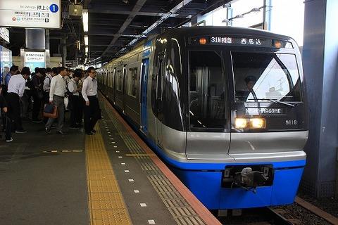 2019/06/05 京成青砥の朝ラッシュ…その4