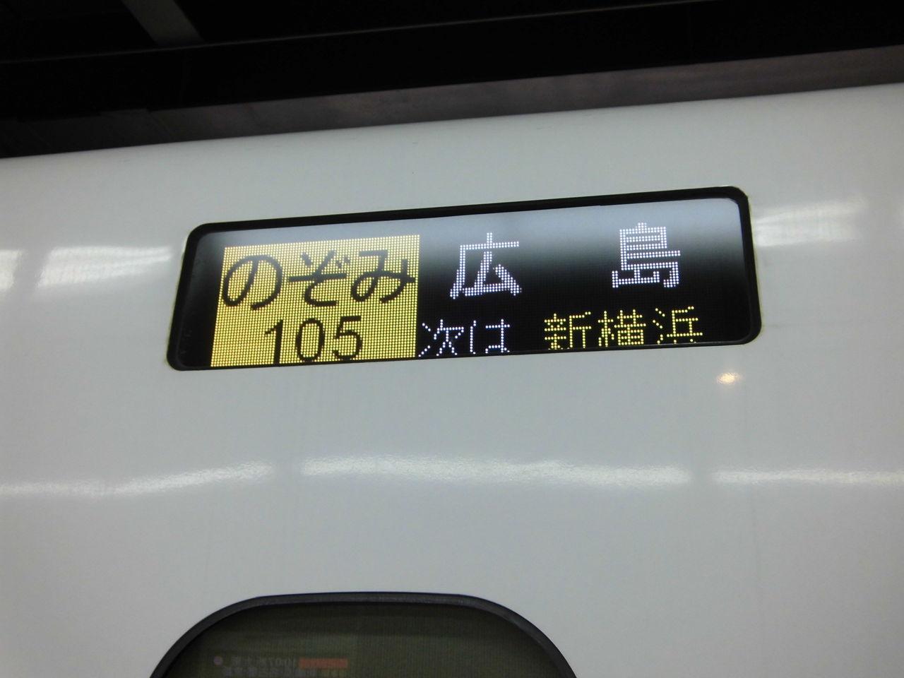 2012/07/29・30 リニア鉄道館&名古屋駅で撮影!!