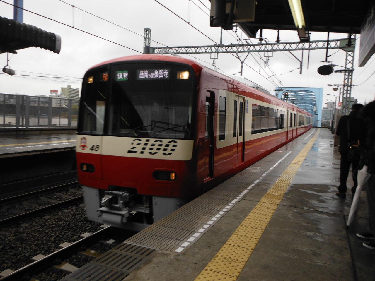 2017/03/27 京急朝ラッシュ撮影…その16(29)