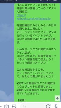screenshot 2020-06-25 12.45.46