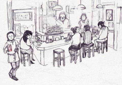 10居酒屋