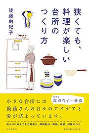 ISBN978-4-537-21422-2