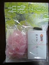 2011年・初売りプレゼント♪