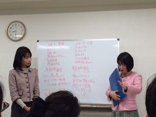 アッコさん&亜季さん