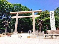 鹿島神宮�