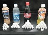 ペットボトルと白砂糖2