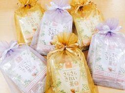 さらさらきれい茶&シフォン袋