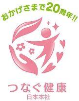 logo-tate1