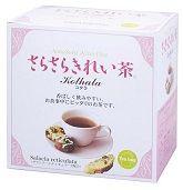 さらさらきれい茶コタラ