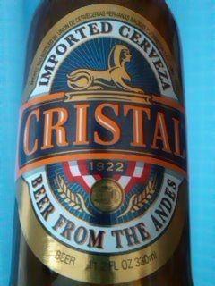 CLISTAL