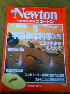 Newton1993-8