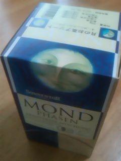 月のお茶1