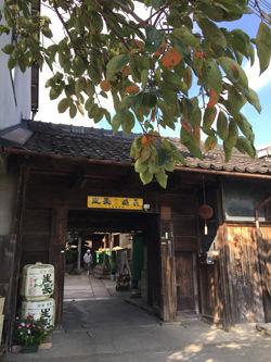 kyoto_2_10