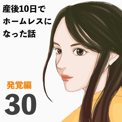 8CA350C0-9589-4470-8F09-385FA6ACACFE