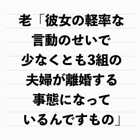 IMG_0945