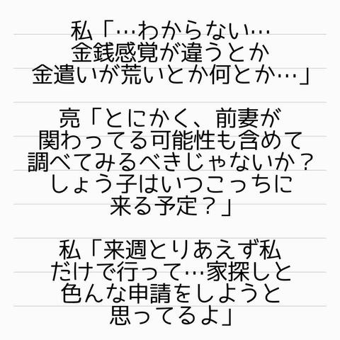 IMG_0997