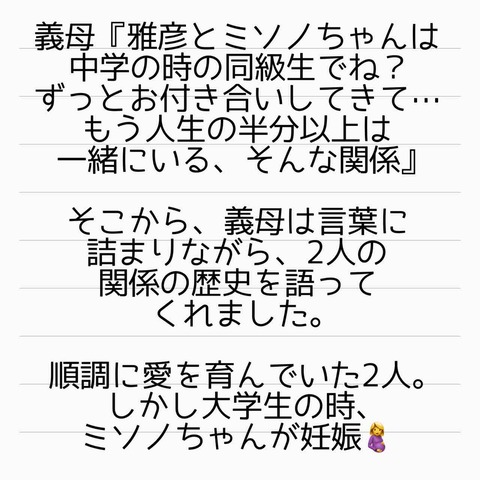 IMG_1194
